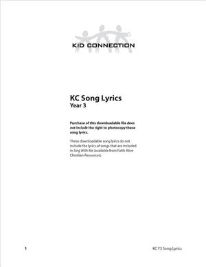Kid Connection Y3 Song Lyrics (Download)