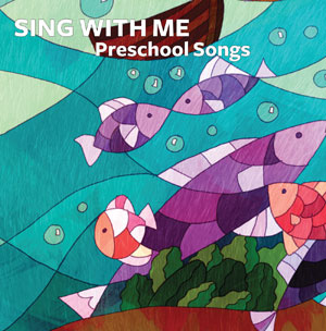 Sing With Me Preschool Songs Digital Edition (iTunes and Amazon)