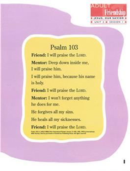 Jesus, Our Savior (NT) Unit 2 Take-Home Papers - Adult