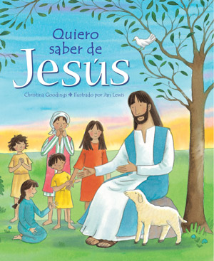 Quiero saber de Jesús / I Want to Know About Jesus (Spanish)