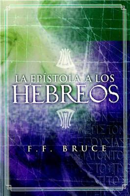 Epistola a los Hebreos (2nd) / Epistle to the Hebrews (2nd) / (Spanish)