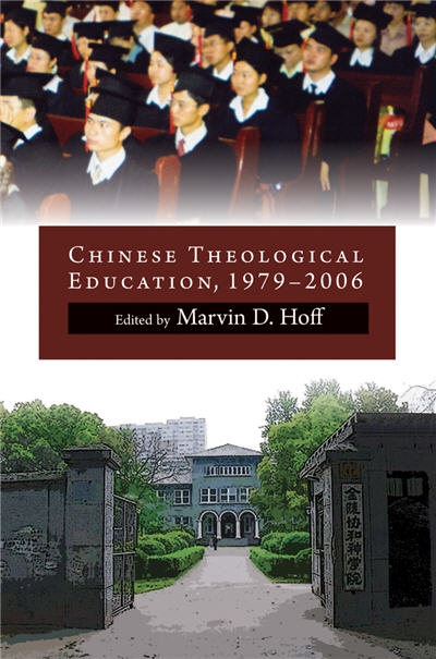 Chinese Theological Education, 1979-2006