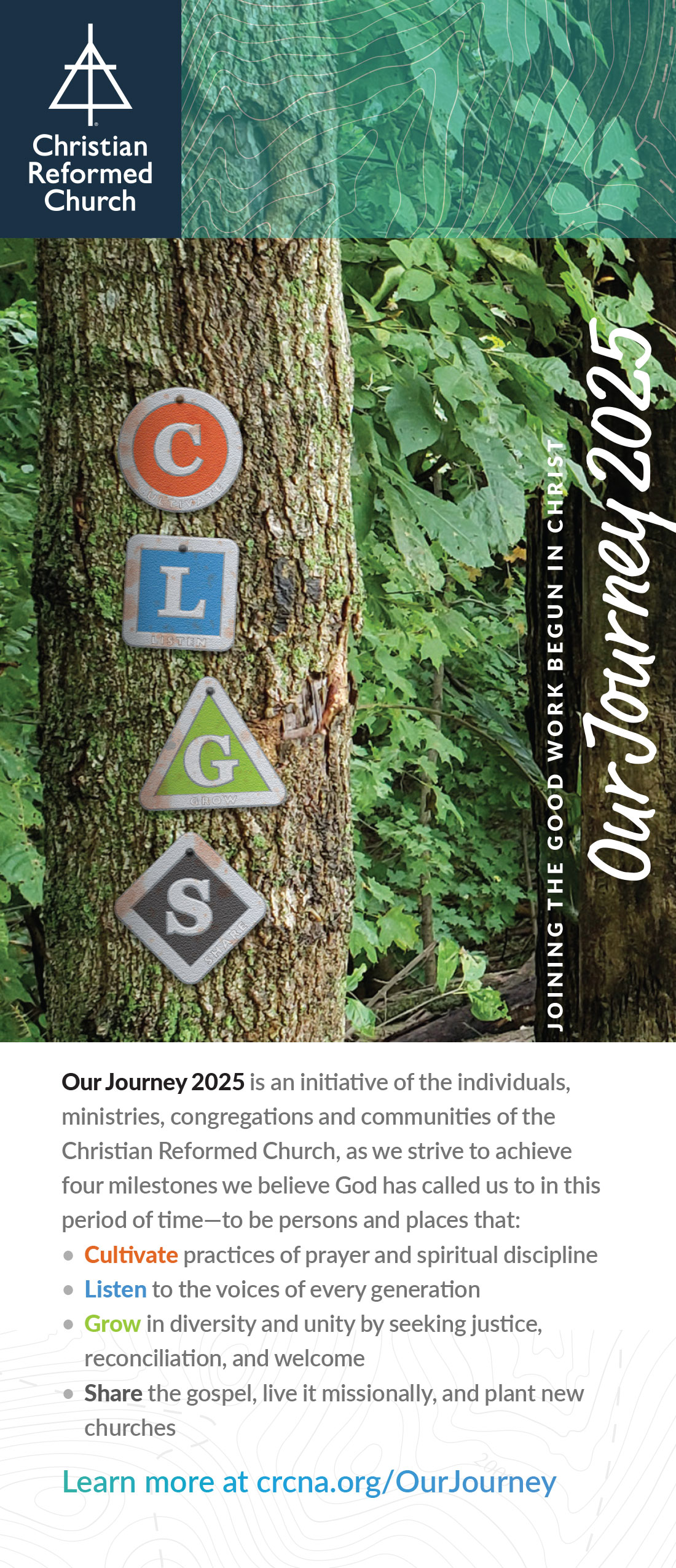 Our Journey 2020 Poster
