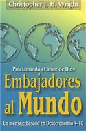 Embajadores al mundo / Ambassadors to the World (Spanish)