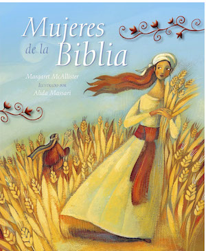 Mujeres de la Biblia / Women of the Bible (Spanish)
